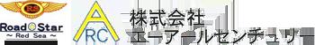 ロード・スター レッド・シー by エーアールセンチュリー